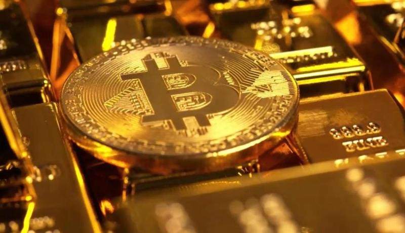 Bitcoin Exchange Platform2